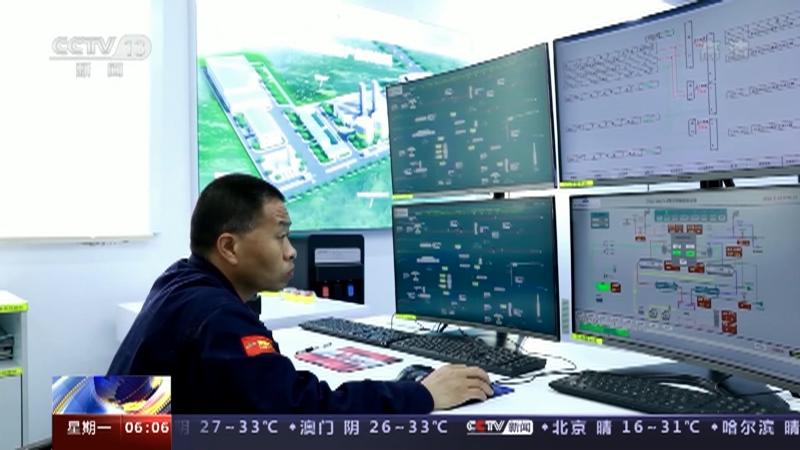 [朝闻天下]北京 氢能源全产业链大数据管控平台上线央视网2021年05月17日06:13