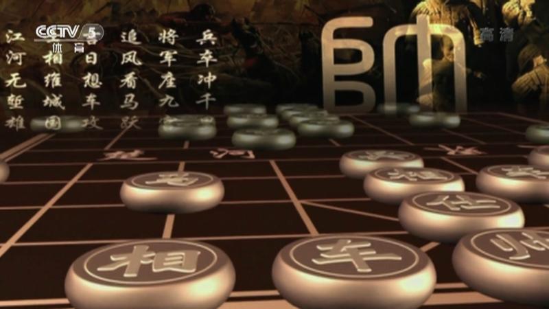 [棋牌乐]20210522 孟辰VS李翰林