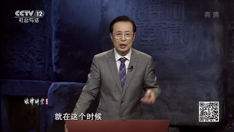 《法律讲堂(文史版)》 20210525 南社风云大案·杨杏佛遇害案(下)