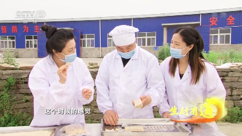 《生财有道》 20210603 乡村振兴中国行——湖北红安:老区特产创新路
