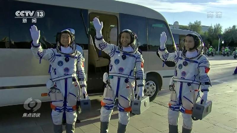 《焦点访谈》 20210617 飞赴太空之家