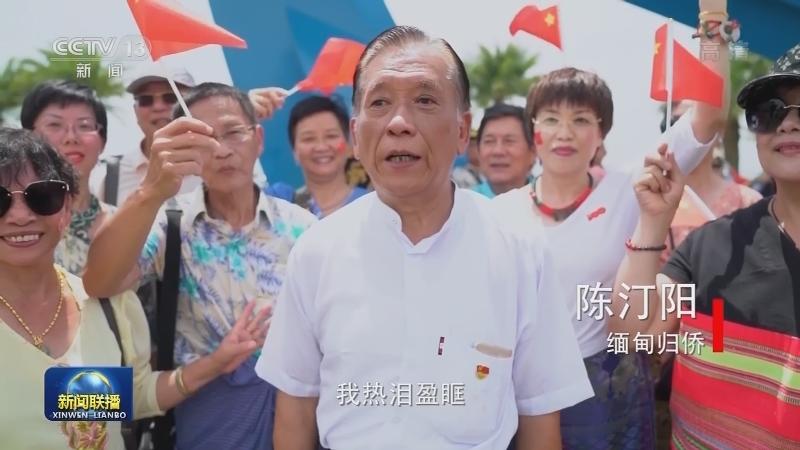 """庆祝中国共产党成立100周年——""""唱支山歌给党听""""主题快闪相约厦门 踏浪而歌"""