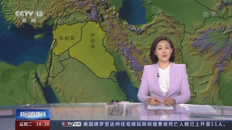 《新闻直播间》 20210629 16:00