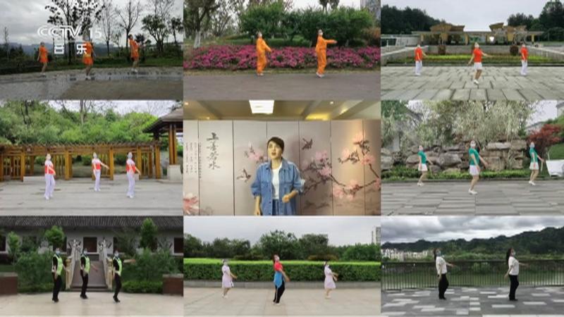 《中国节拍》 20210630 17:09