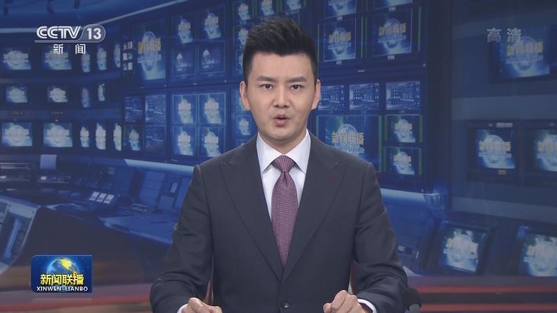 【央视快评】努力为党和人民争取更大光荣