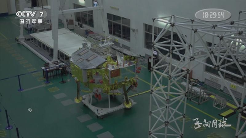 《国防故事》 20210714 飞向月球(第二季) 第一集 二兔子游记