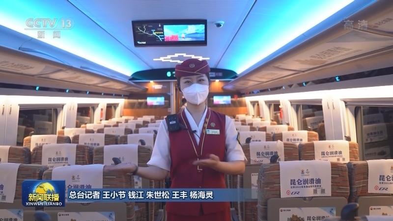 北京冬奥会倒计时200天 筹办工作全面稳步推进