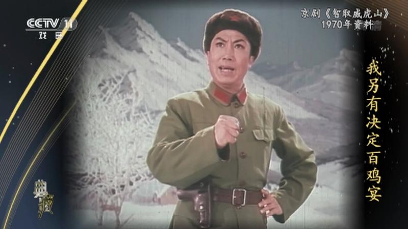 主演:施正泉 沈金波 童祥苓 典藏 20210723