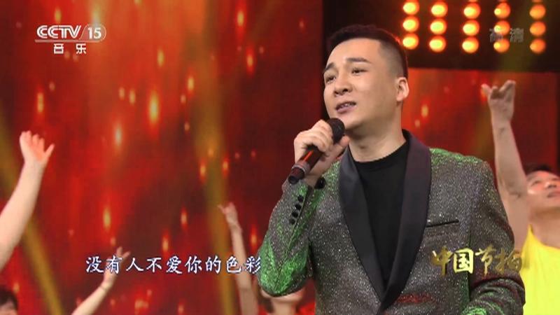《中国节拍》 20210730