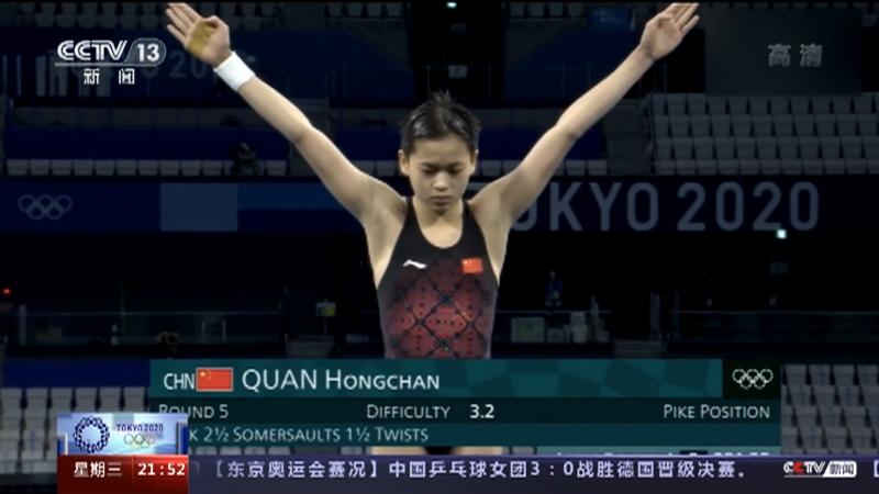 《奥运1+1》 20210804