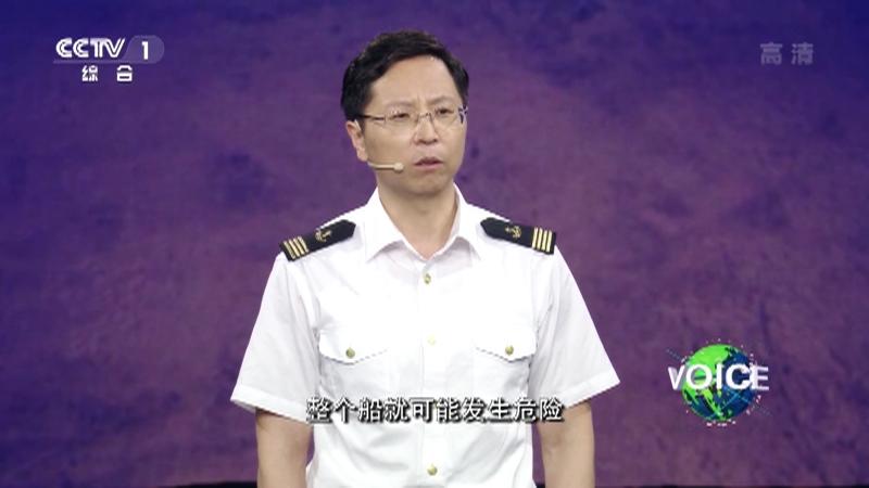 《开讲啦》 20210731 本期演讲者:杨便佼