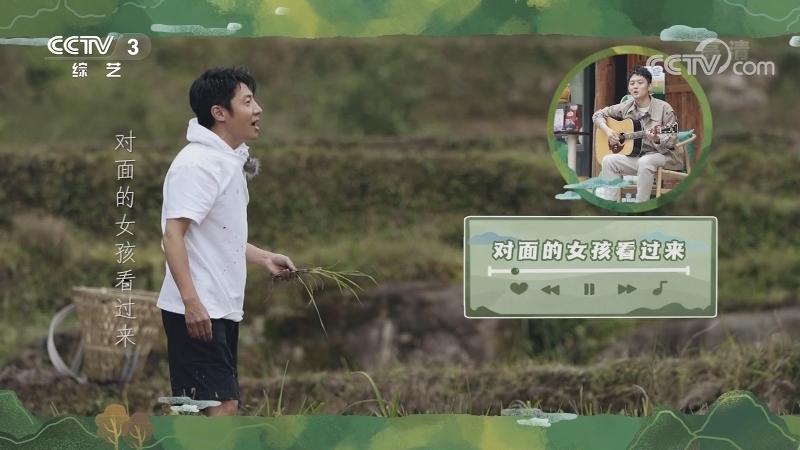 《你好生活》第三季 20210819 稻田(电视版)