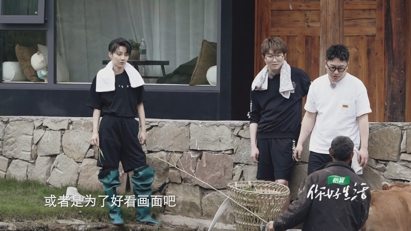 《你好生活》第三季 20210819 稻田(网络版)