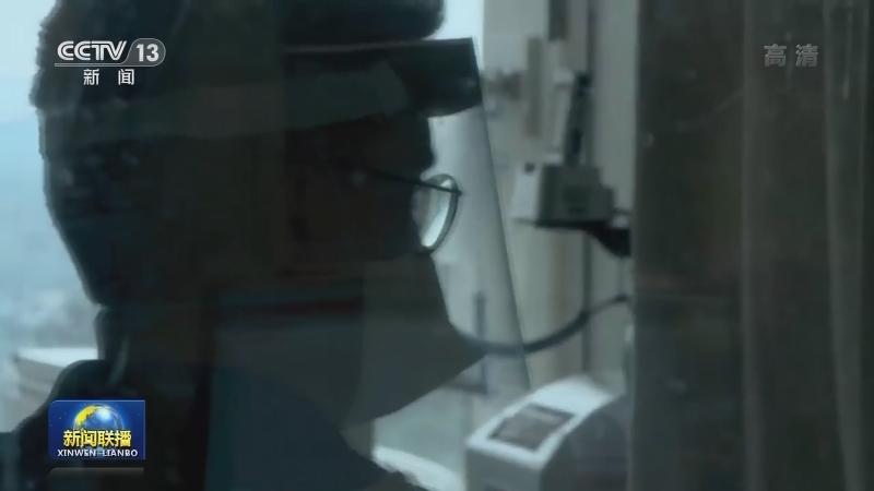 全球新冠肺炎确诊病例超2亿1375万