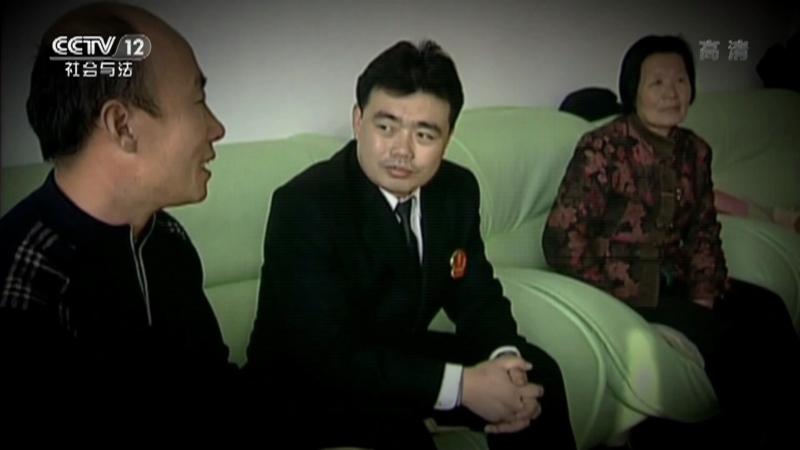 """《法律讲堂(生活版)》 20210901 法官解案·""""八字""""不合的姻缘"""