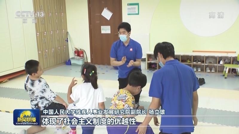 中国残疾人体育事业取得长足进步 彰显我国制度优势