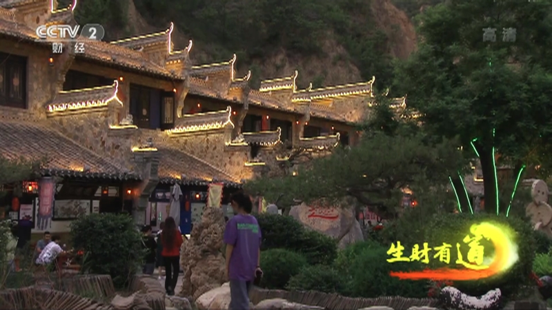 《生财有道》 20210916 甘肃庆阳:绿色庆阳 特产丰富赚钱忙
