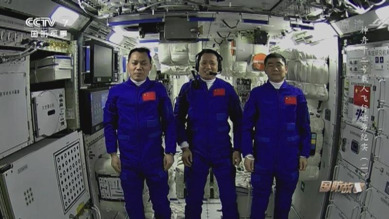 《国防故事》 20210917 神舟十二号载人飞行任务纪实(二)