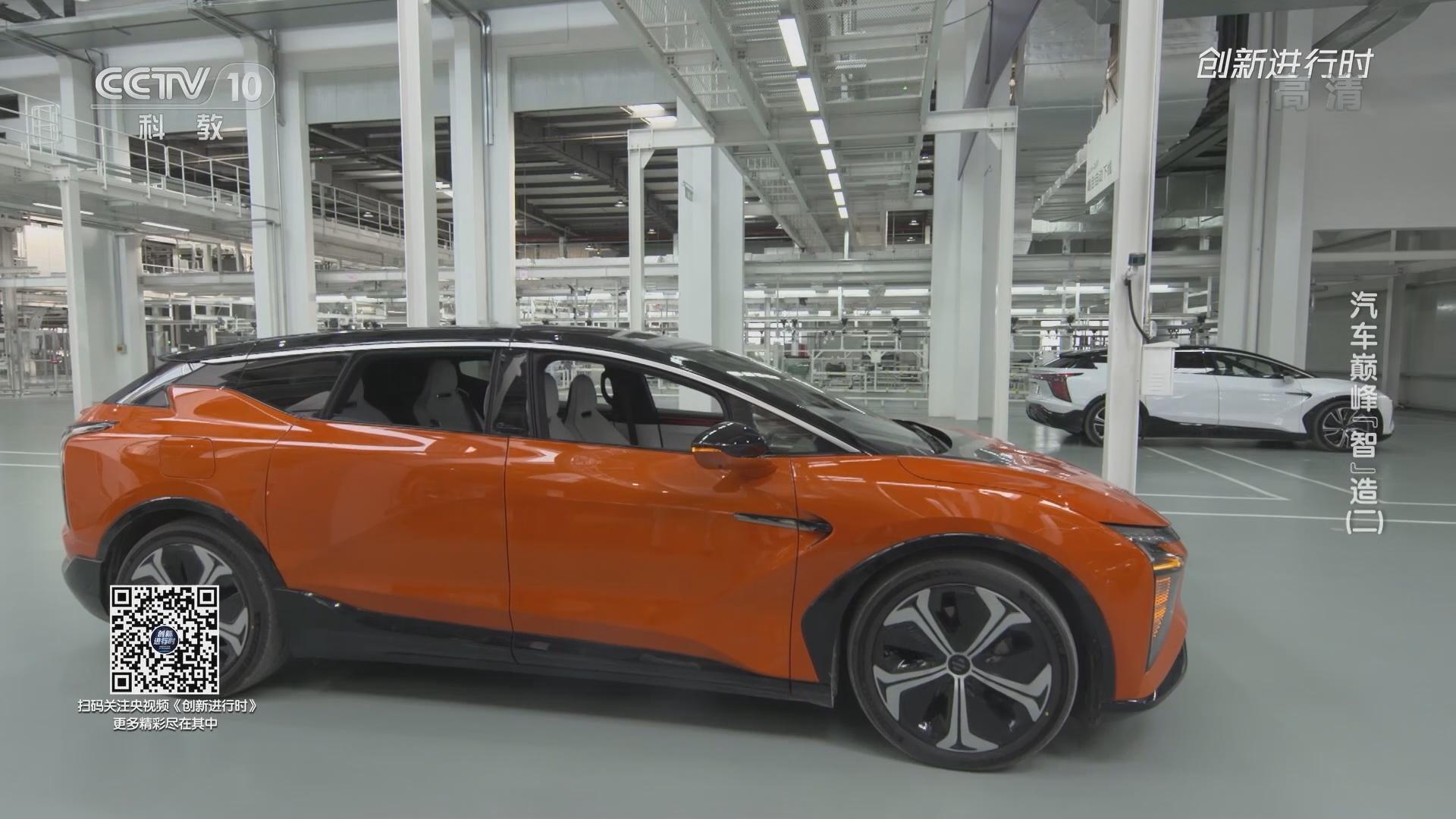 """《创新进行时》 20210928 汽车巅峰""""智""""造(二)"""