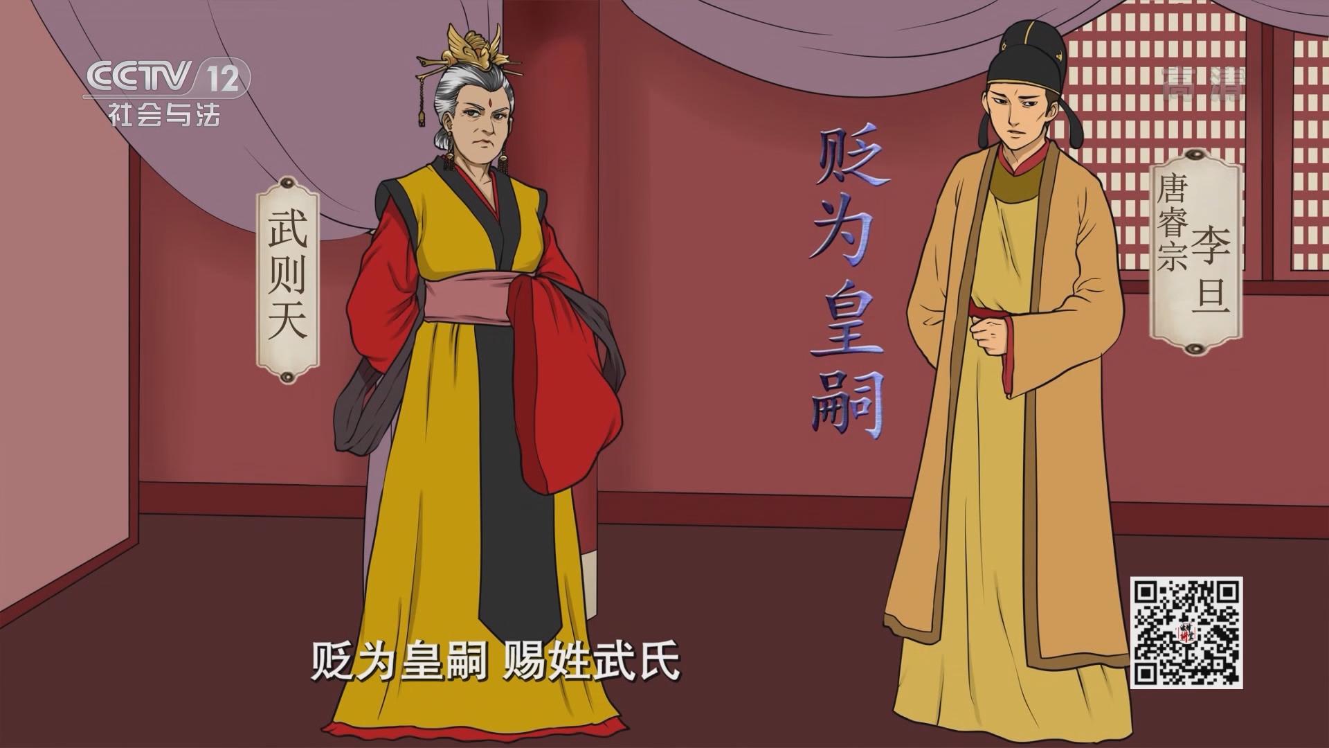 《法律讲堂(文史版)》 20211014 大唐司法官徐有功(4)以死护法
