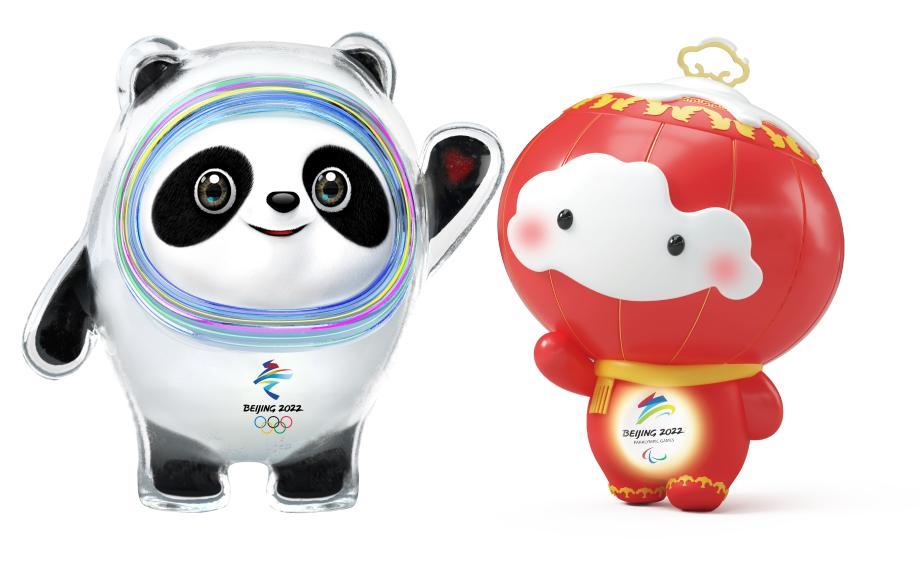[图]北京2022年冬奥会和冬残奥会吉祥物正式发布
