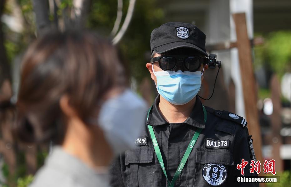 杭州景区引进智能测温AR眼镜
