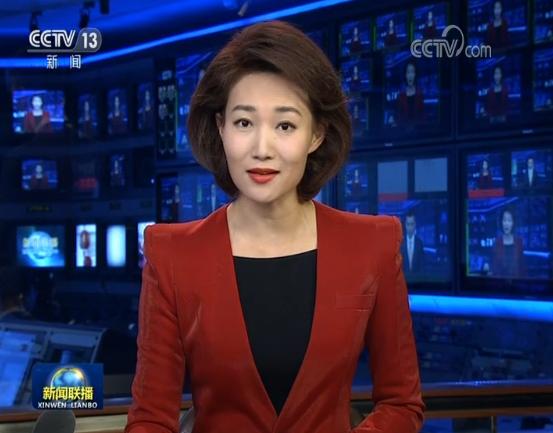 [视频]中央军委印发新修订的《军队基层建设纲要》