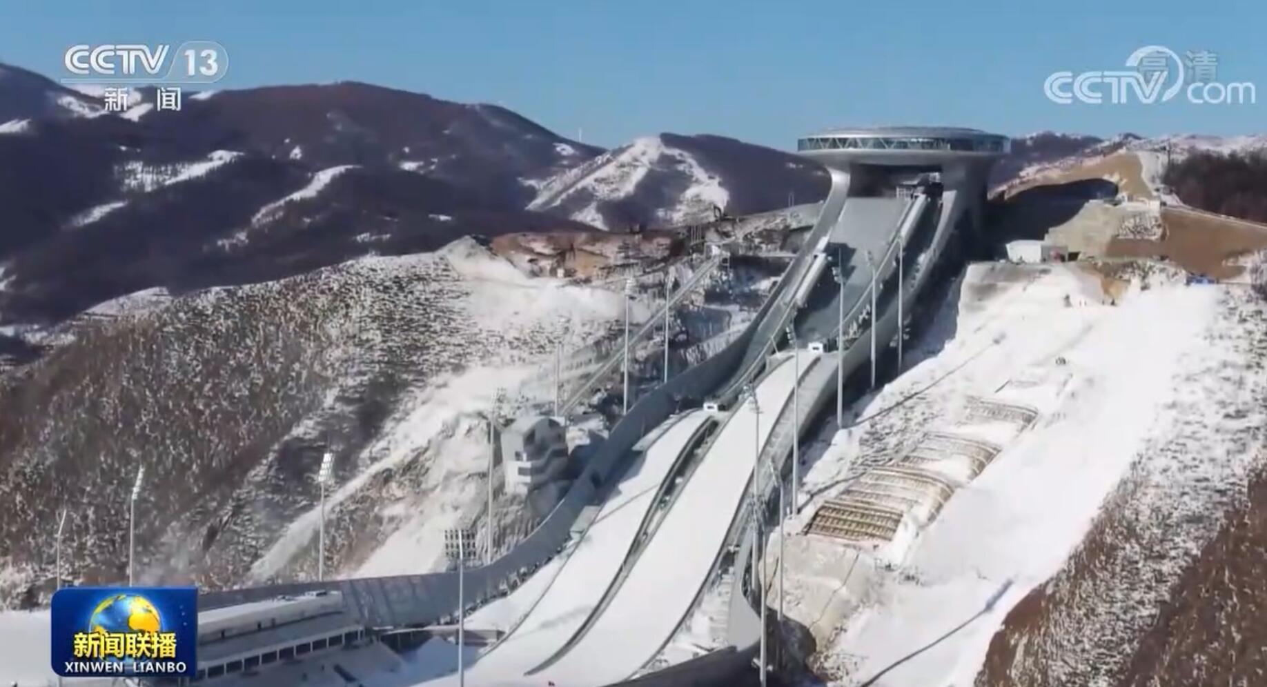 倒计时一周年 北京冬奥会筹办稳步推进