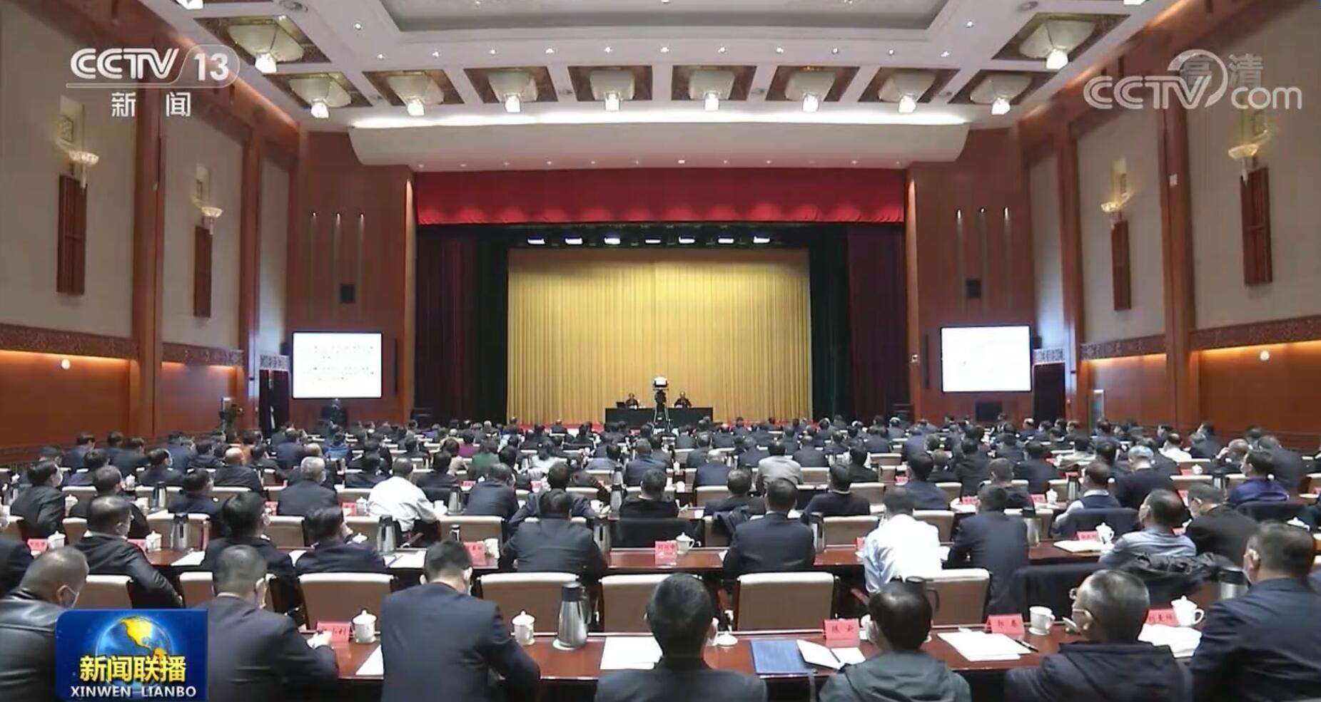 党史学习教育中央宣讲团在河北、内蒙古、湖北举行报告会