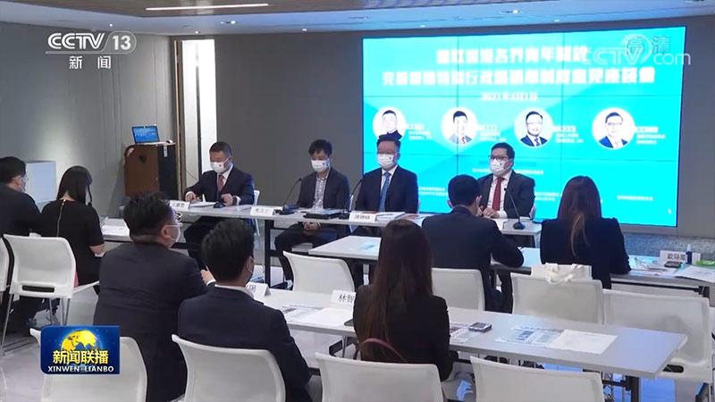 香港各界:完善选举制度符合实际 可提升管治效能