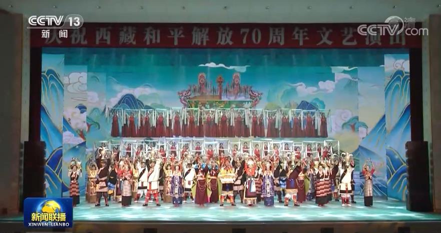 汪洋观看庆祝西藏和平解放70周年文艺演出《西藏儿女心向党》