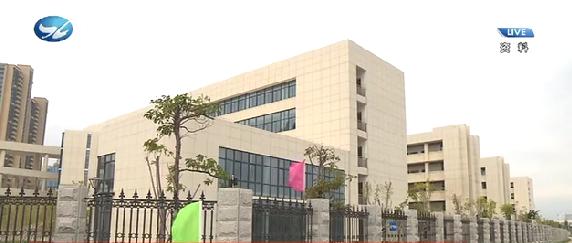 两岸新新闻 2019.05.09 - 厦门卫视 00:27:42