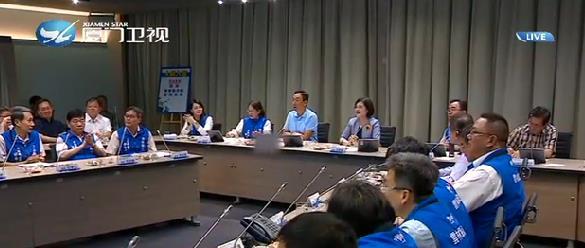 两岸新新闻 2019.05.30 - 厦门卫视 00:28:40