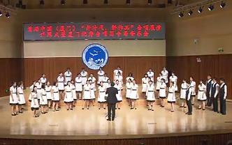 午间新闻广场 2019.06.18 - 厦门电视台 00:21:33