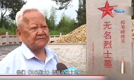 两岸新新闻 2019.06.19 - 厦门卫视 00:27:42