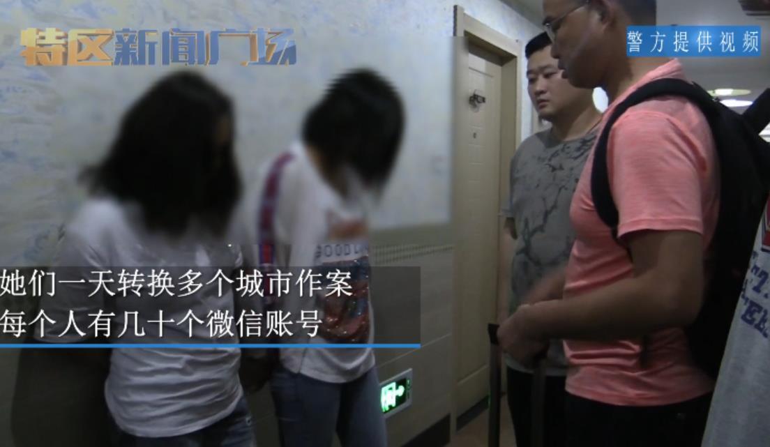 可恶!利用旅客的善良骗钱,这三名女子被抓 00:01:38