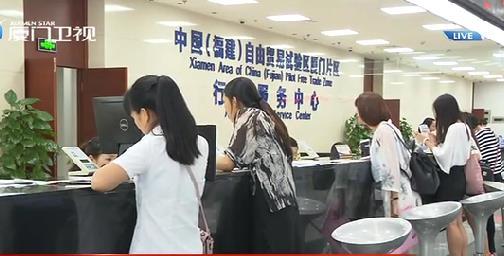 两岸新新闻 2019.07.22 - 厦门卫视 00:27:46