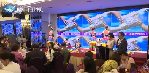 两岸新新闻 2019.07.27 - 厦门卫视 00:27:43