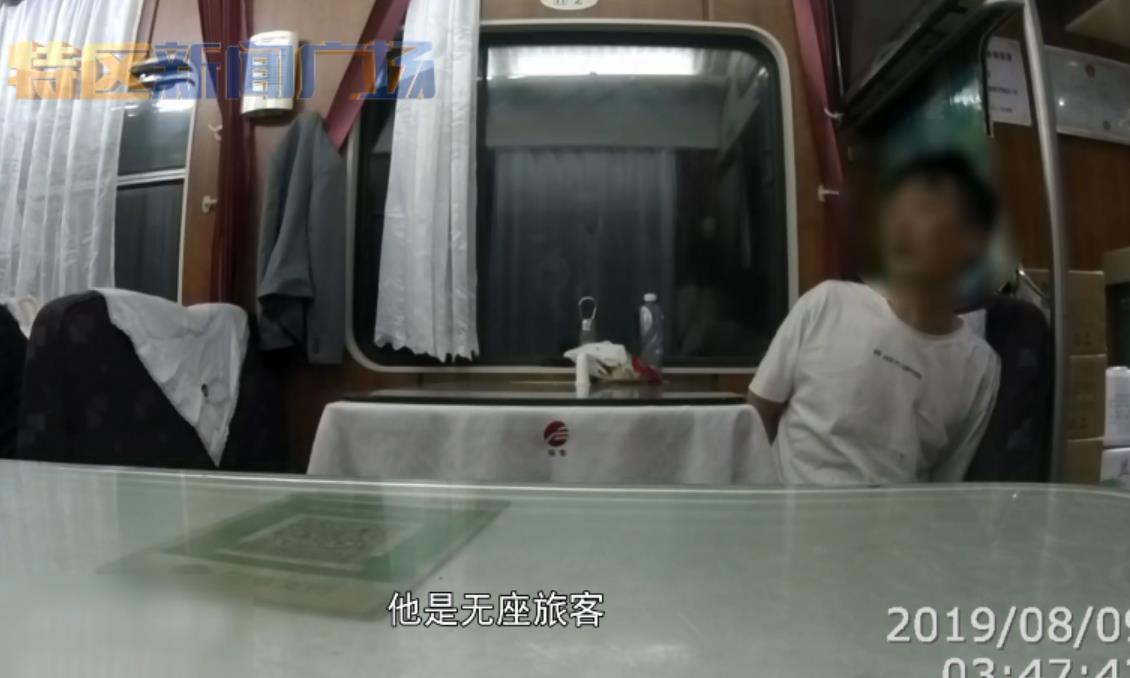 醉酒男子火车上找陪聊,被拒后打人被刑拘 00:00:51