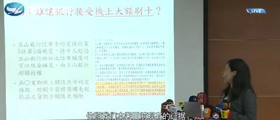 两岸新新闻 2019.08.23 - 厦门卫视 00:29:12