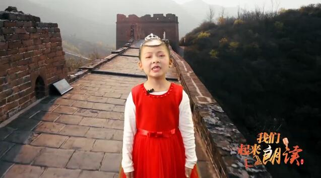 10322 李图图 《我骄傲我是中国人》 00:02:09