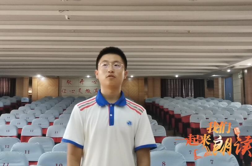 20029 周永翔 《We like Xiamen,We are Xiamen》 00:04:13