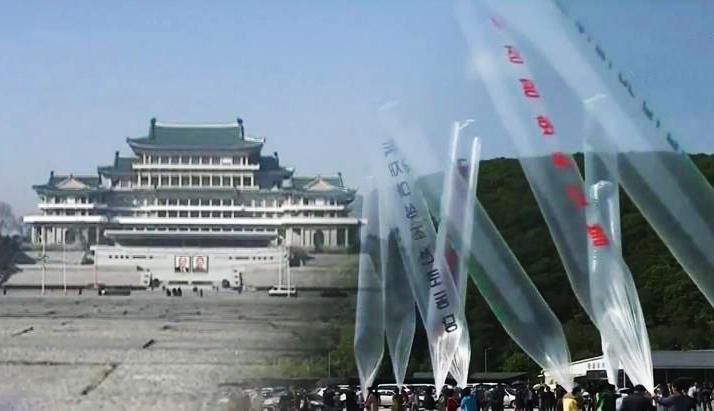 《今日关注》 20200614 朝要对韩一刀两断 半岛缘何再陷危机?