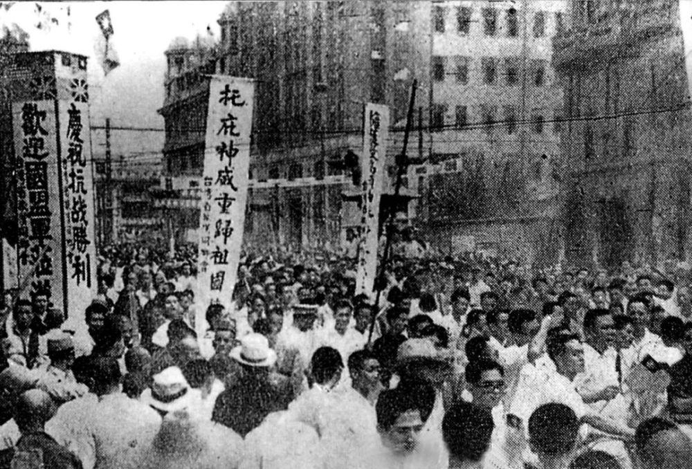 资料图片:1945年,武汉人民庆祝抗日战争胜利。新华社发