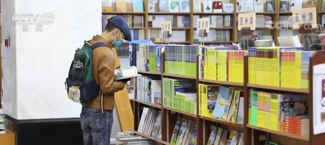最新阅读数据出炉 我国纸质图书阅读量、阅读率、人均阅读时长均持续扩大