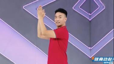 [健身动起来]20210628 广场舞《腾飞中国梦》