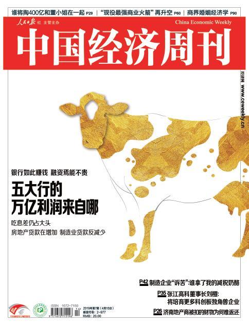 2019广东经济发展_广东经济发展概况