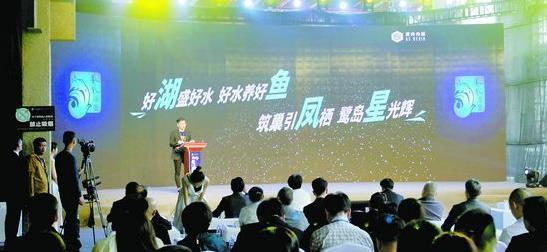 《中国好诗歌》项目、爱尚两岸文创影视基地两项目发布。