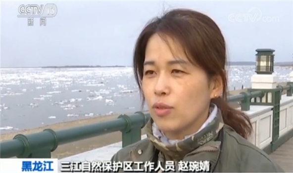 三江自然保护区工作人员赵琬婧