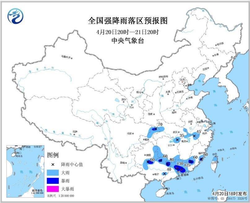 微信群北京赛车机器人:江苏遭遇今年首场强对流天气 苏州徐州等地出现冰雹